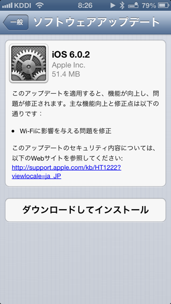 iOS6.0.2.png
