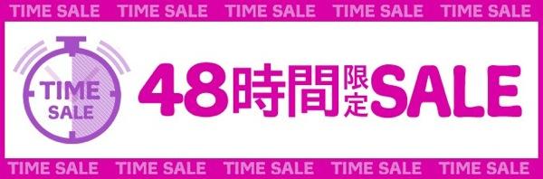 Peach 48時間限定セールを開催!国内線 1,000円〜/国際線 2,000円〜