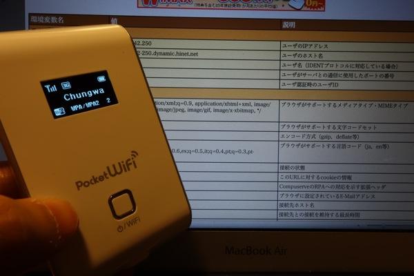 130113_GL02P.JPG
