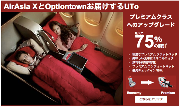 130117_AirAsia_New.png