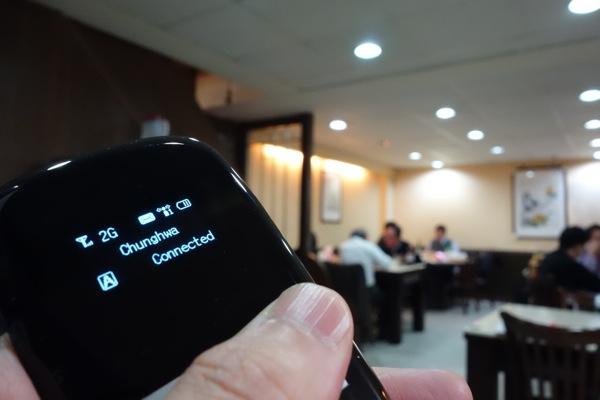 Telecomsquare_3.jpg