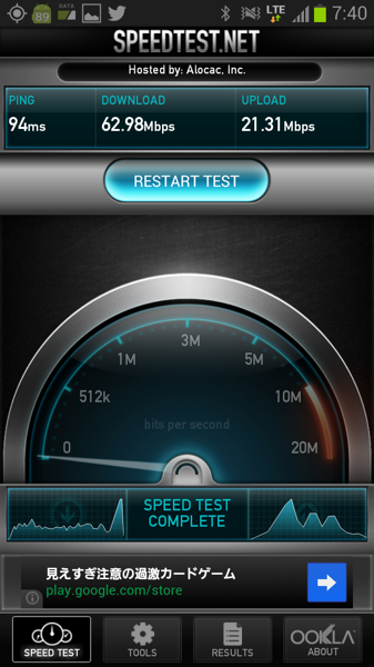 Xi_100Mbps.png