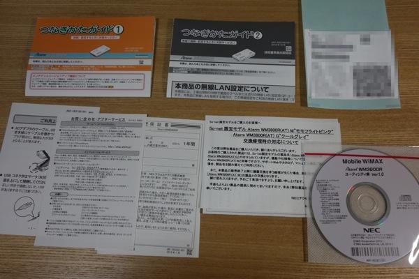 0207_WM3800R_05.jpg