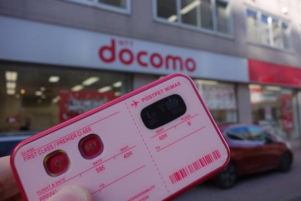 WM3800Rはdocomo Wi-Fiの自動接続が可能!