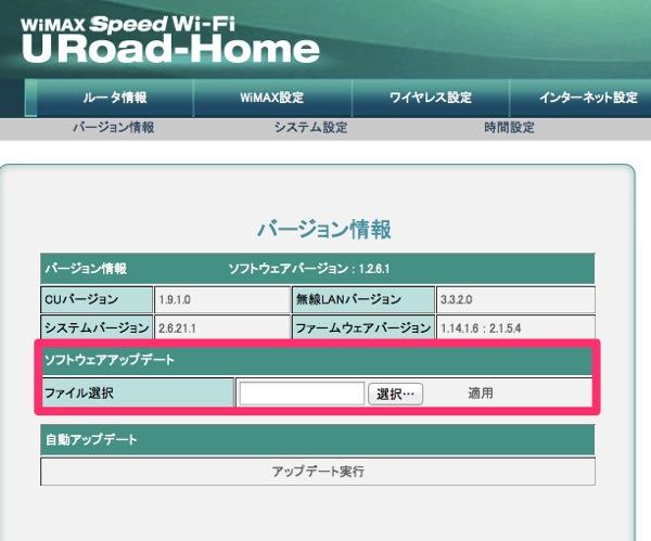 0213_URoad-Home_Update.jpg