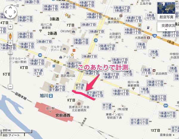 0219_Xi_100Mbps_02.jpg