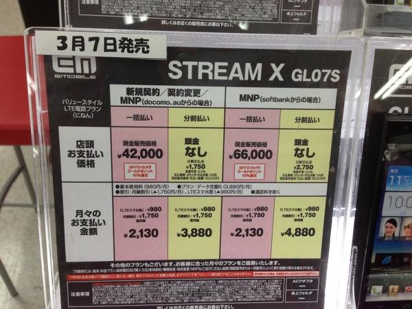 0223_GL07S_02.jpg