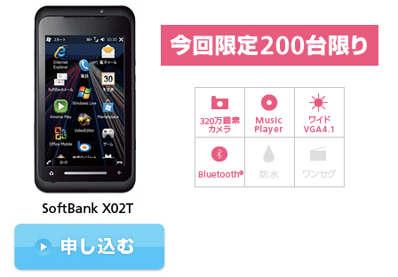 0227_X02T.jpg