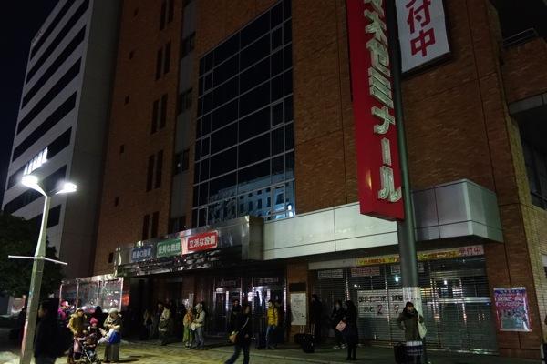 WILLER TRAVEL深夜バス 仙台 ⇒ 東京 「NEWプレミアム」乗車レポート