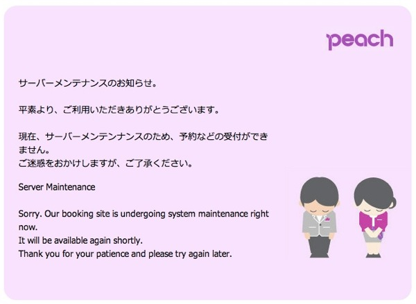0301_Peach_Maintenance.jpg