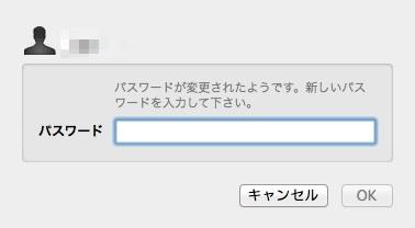 0303_Evernote_02.jpg