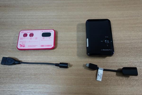 L-03E/WM3800Rのモバイルバッテリー機能でいろんなデバイスを充電してみた