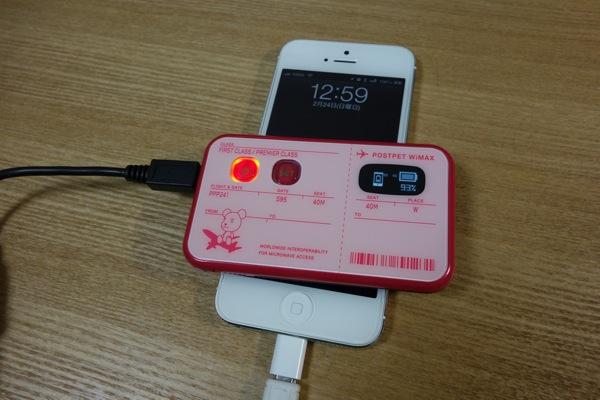 0306_Battery_test_05.jpg