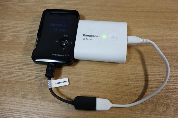 0306_Battery_test_08.jpg