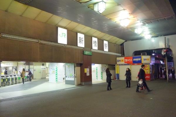 新橋駅 00:30発 成田空港行 バス乗車レポート