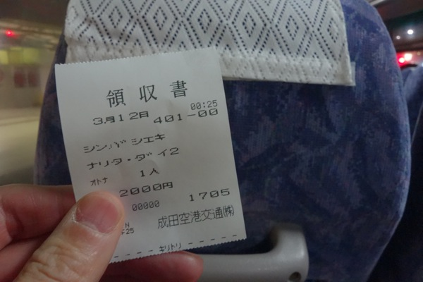 0312_Bus_05.jpg