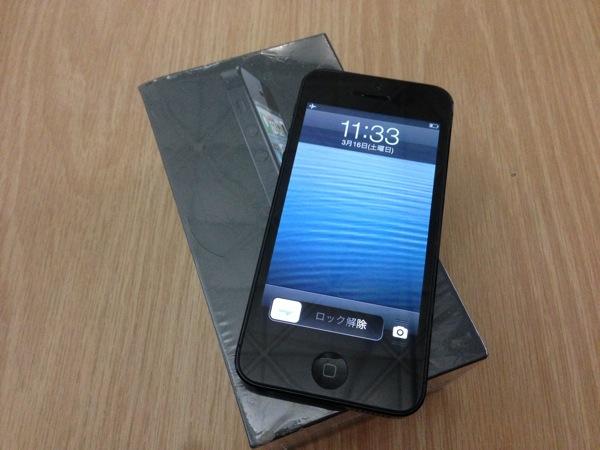 香港の先達広場でSIMフリーのiPhone 5(Verizon版)を購入!
