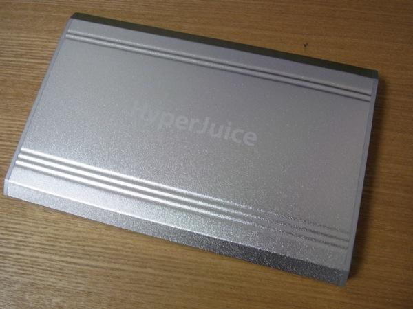 0324_HyperJuice.jpg