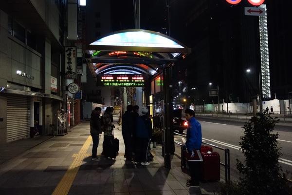 ジェットスター 国内線 成田 ⇒ 福岡 GK 125便 搭乗記