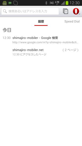 0306_Opera14β_01.png