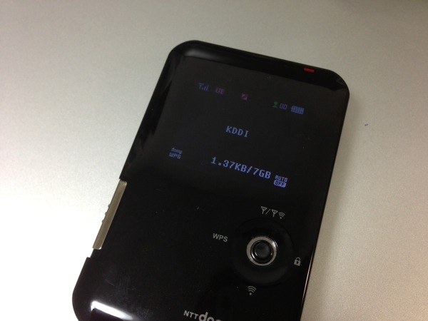 SIMロック解除したL-03Eでau&SoftBankのLTE(Band 1)に接続を確認/b-mobile4G WiFi3はSBMのLTEに接続を確認できず
