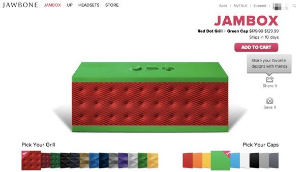 Jawbone JAMBOXに新色 ホワイトサファイアが登場