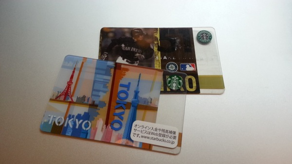 0403_StarBucks_Card.jpg
