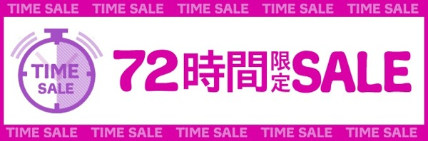 Peach 72時間限定セール!関空 ⇔ 台北が総額10,470円/往復など 搭乗期間は5月〜6月