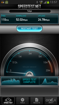 0411_Sapporo_100Mbps_02.png