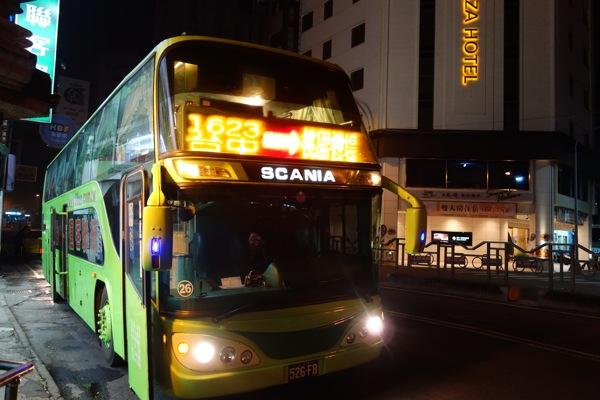 Scoot 台北 ⇒ 成田 TZ 202便 エコノミークラス搭乗記(2013年3月)