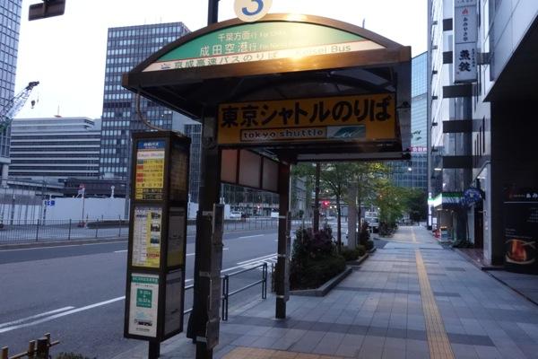 05:31東京駅発 平和交通『THEアクセス成田』 乗車レポート