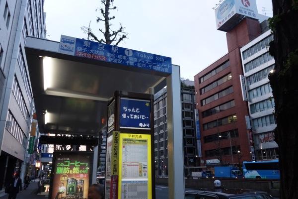 0415_Heiwa_Bus_02.jpg