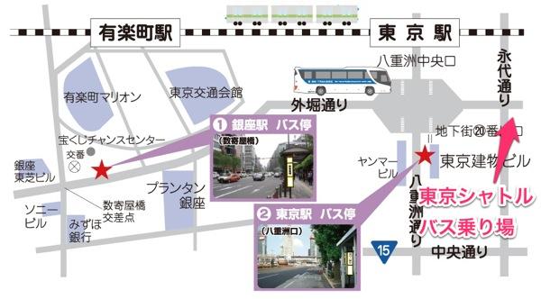 0415_Heiwa_Bus_03.jpg