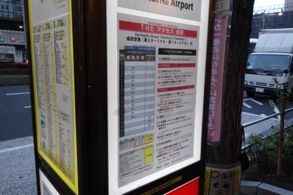 0415_Heiwa_Bus_04.jpg