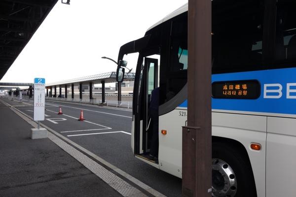 平和交通の成田空港行きバス:予約時の乗車地を間違えても乗車可能だった
