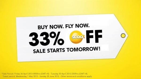 Scootが33% OFFになるセールを予告!26日(金) 10時より販売開始