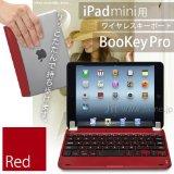 iPad miniに『装着』できるBluetoothキーボードを購入してみた