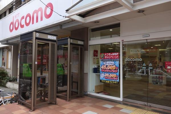 ドコモショップ西新店(福岡)でGALAXY S3α(MNP) + dtabセットを7,350円(キャッシュバック 30,000円)で購入