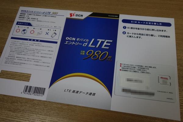 0503_OCN_001.jpg