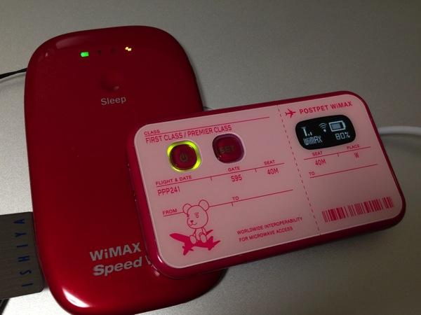 WiMAXルーター WM3800RとURoad-Aeroの比較レビュー
