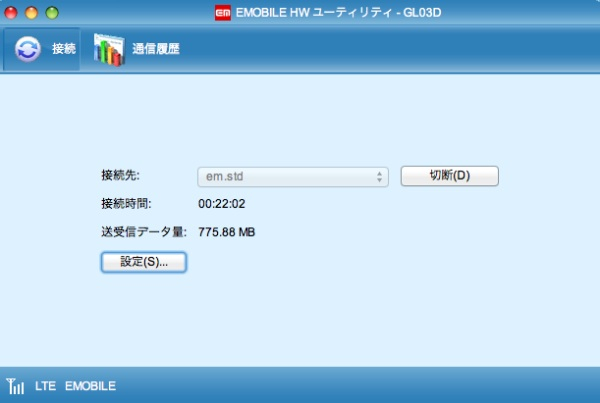0508_SoftBank_04.jpg