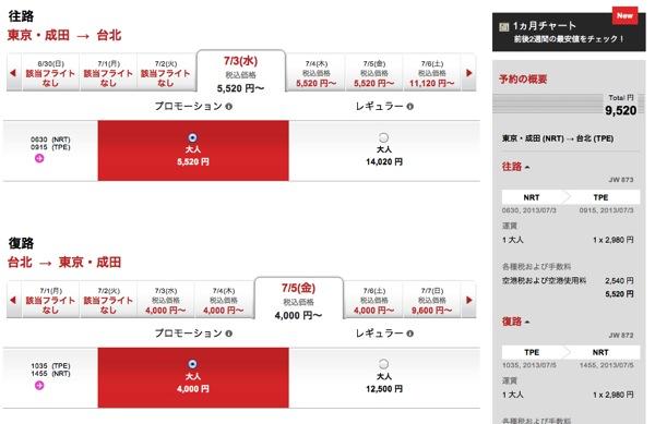 0510_AirAsia.jpg
