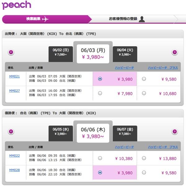 0511_Peach.jpg