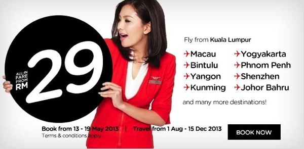 0513_AirAsia.jpg
