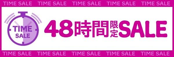 Peach 48時間限定セールを開催!国内線が2,500円〜/片道 台北線もセール対象!