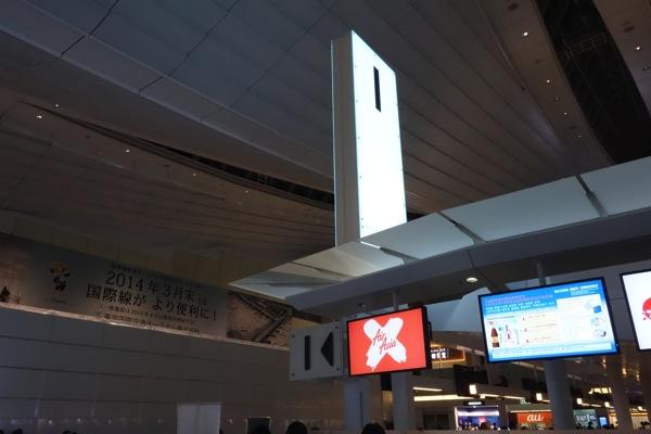 エアアジアX:羽田 ⇒ クアラルンプール D7 523便 搭乗記(2013年5月)