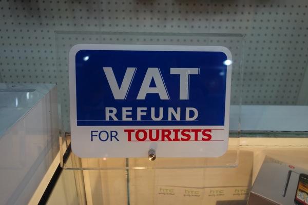 MBKで購入したガジェットのVAT Refund(消費税還付)手続をしてみた