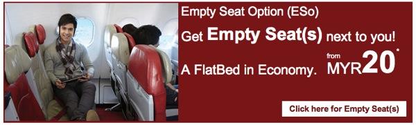 エアアジアXで3列を独占利用できる『Empty Seat Option』がオススメ!