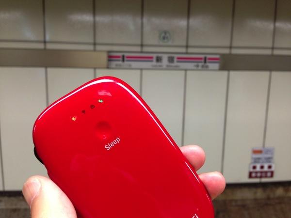 京王新線 新線新宿駅でWiMAXが利用可能になってた!