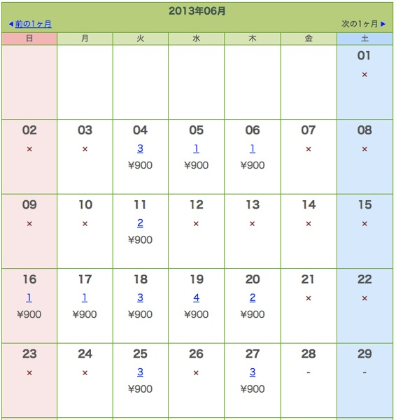 LCCの成田早朝便向けバス 増便後も売り切れ続出!早めの予約がベター